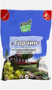 gorchin-1-kg