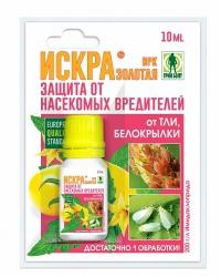 iskra-zolotaya-10-ml