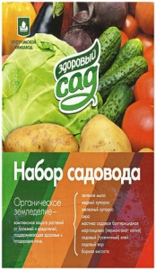 kniga-nabor-sadovoda1