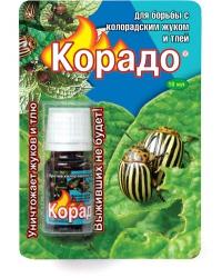 korado-10-ml