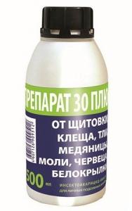 preparat-30