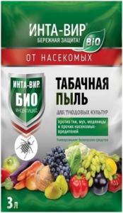 tabachnaya-pyl-3-l