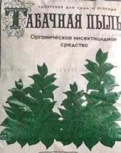 tabachnaya-pyl