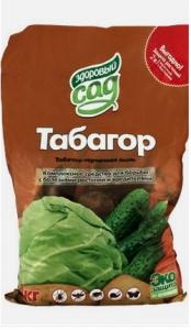 tabagor